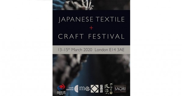 Japanese textile & Craft festival